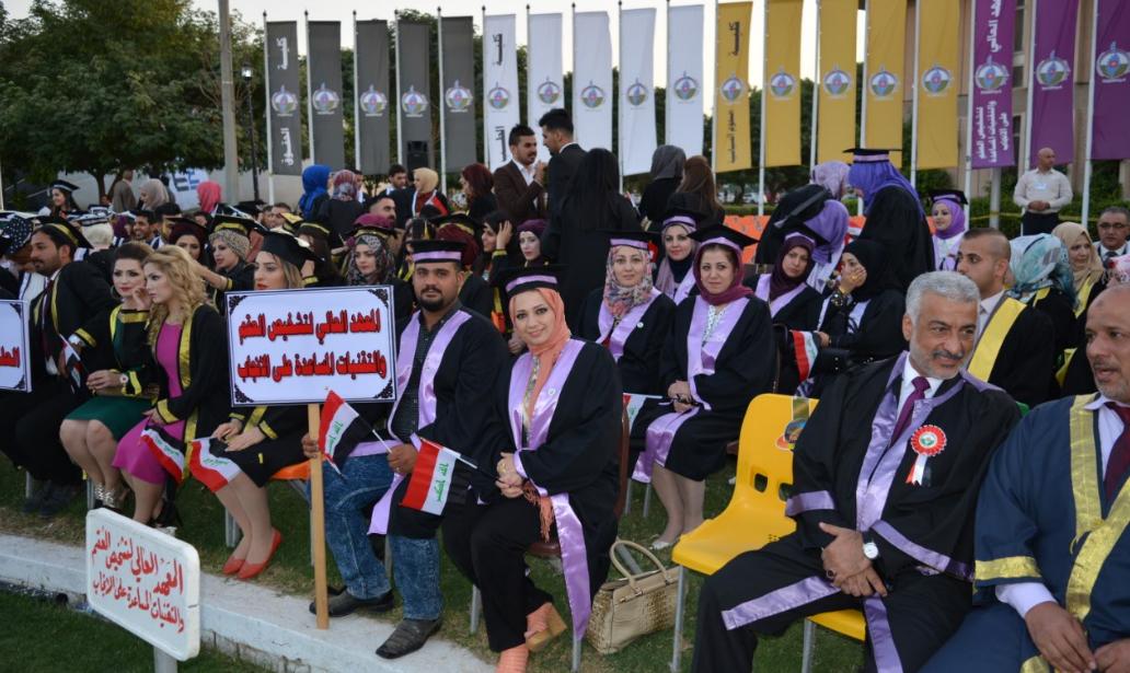 مُشاركة المعهد العالي لتشخيص العقم بإحتفالية تخرج طلبته ( الدورة الثالثة والعشرون )